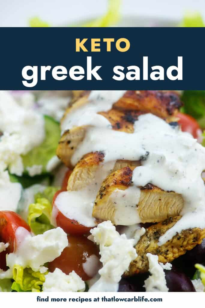 greek salad topped with dressing and chicken.